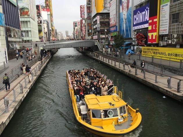 いざ大阪へ!_e0107171_00460557.jpg