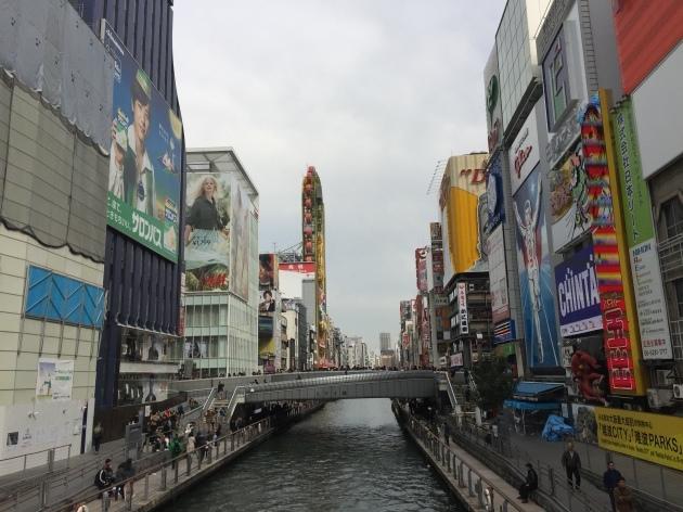いざ大阪へ!_e0107171_00473880.jpg