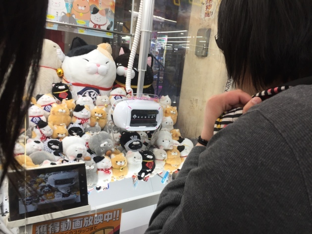 いざ大阪へ!_e0107171_00535214.jpg