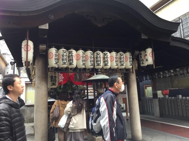 いざ大阪へ!_e0107171_00560302.jpg