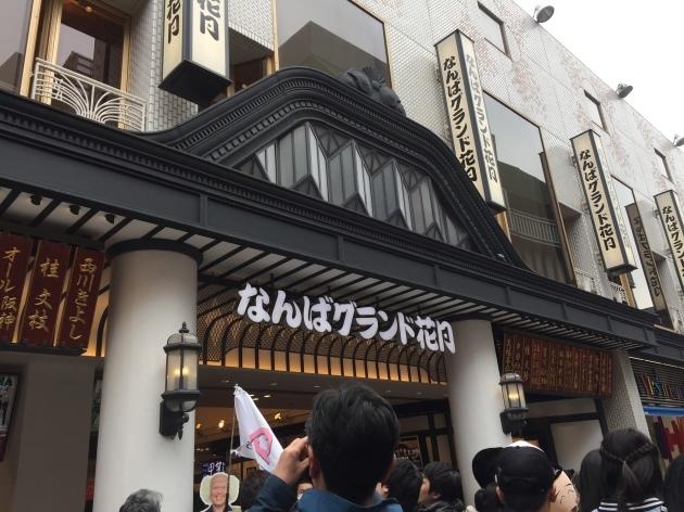 いざ大阪へ!_e0107171_00592472.jpg
