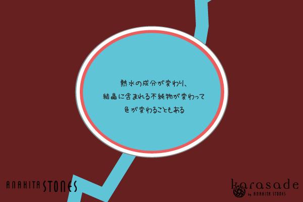 d0303974_17160087.jpg