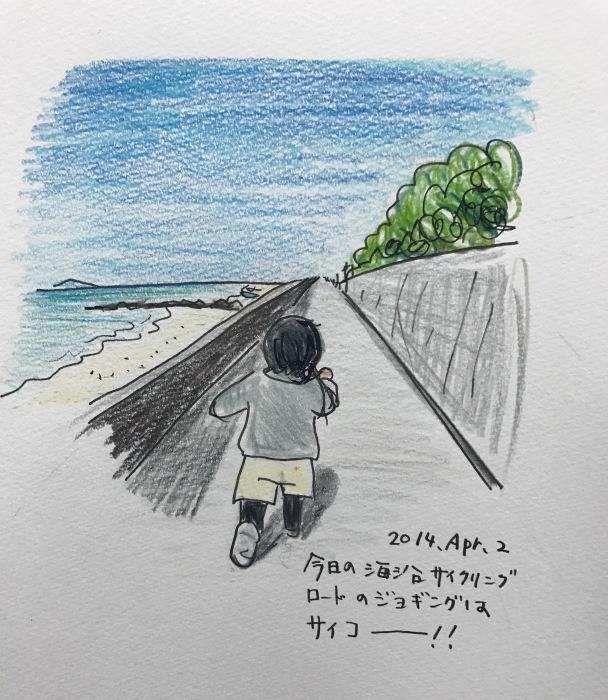 朝のジョギング_f0072976_21052486.jpg