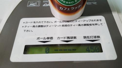 ららぽーとEXPOCITY_c0160277_11341250.jpg