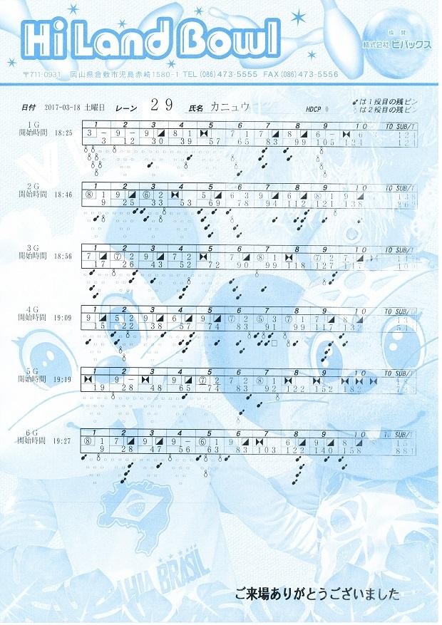 f0131181_19153082.jpg