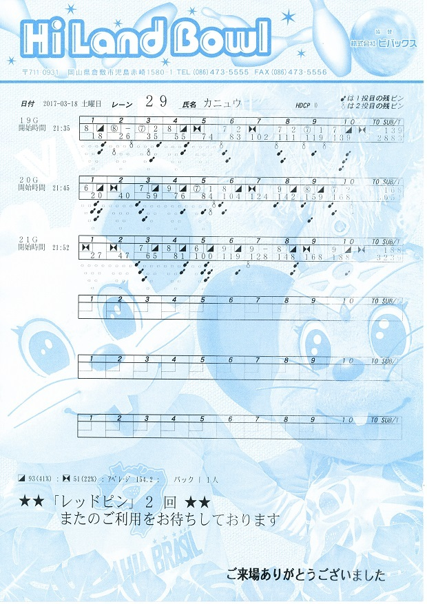 f0131181_19161981.jpg