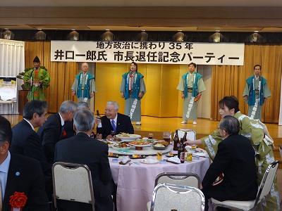 井口一郎氏「市長退任パーティー」_f0019487_922154.jpg