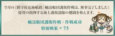 f0198787_21290351.jpg