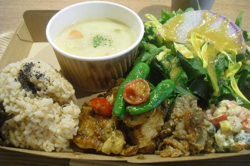 Genmai Café 『玄米プレート』_a0326295_18171687.jpg