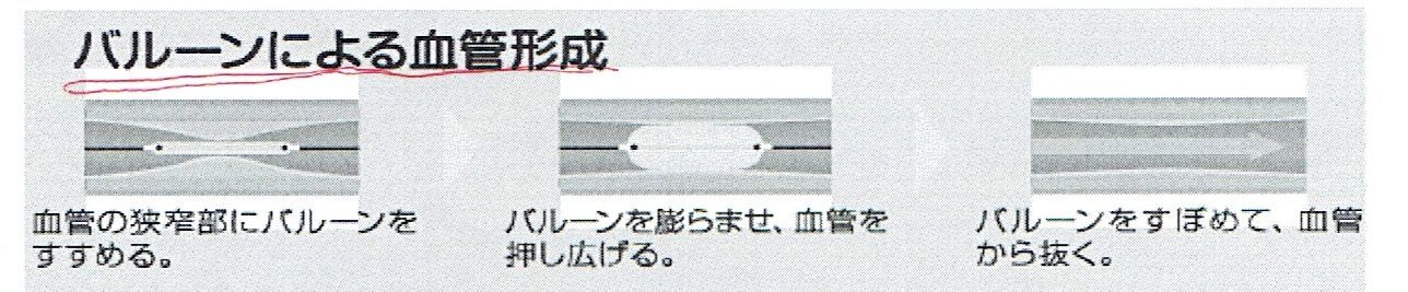 d0249595_08101927.jpg