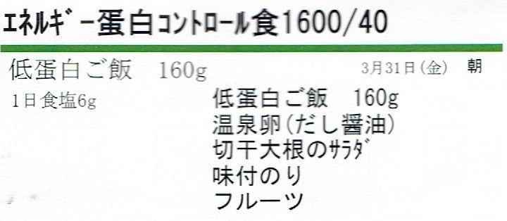 d0249595_14161681.jpg
