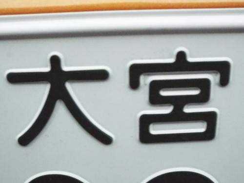 c0108198_15423649.jpg