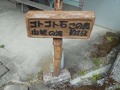 f0308898_20111569.jpg
