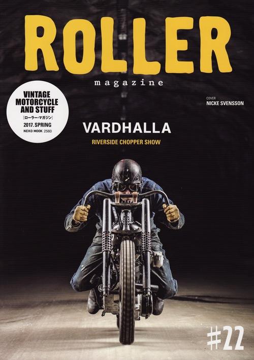 ROLLER magazine #22_d0101000_18544362.jpg