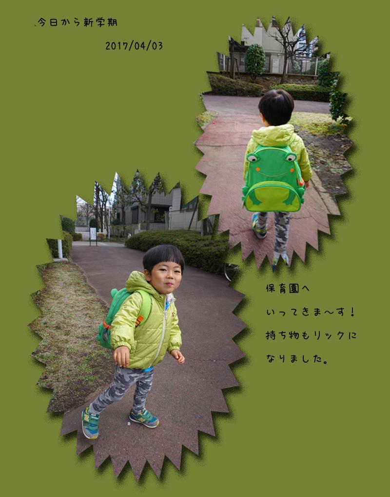 b0019313_16410564.jpg