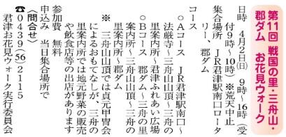 b0275715_1491188.jpg