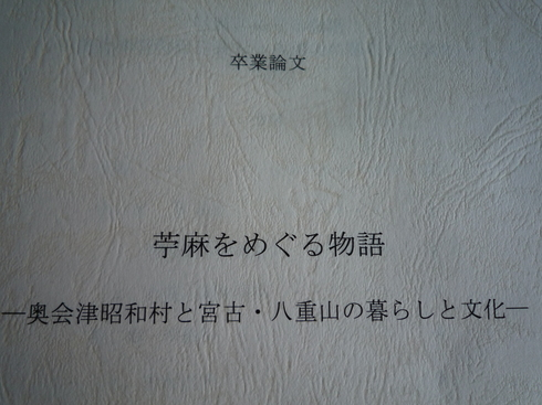 c0189218_1422976.jpg