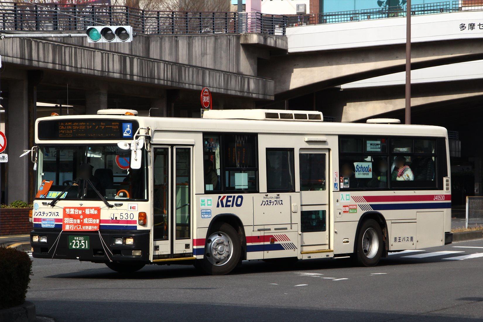 2017.3) 京王バス南・J40530 : ...