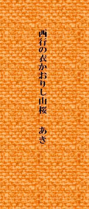 f0117041_13521837.jpg