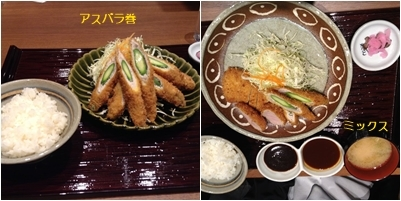 名古屋めし_a0084343_18133256.jpg
