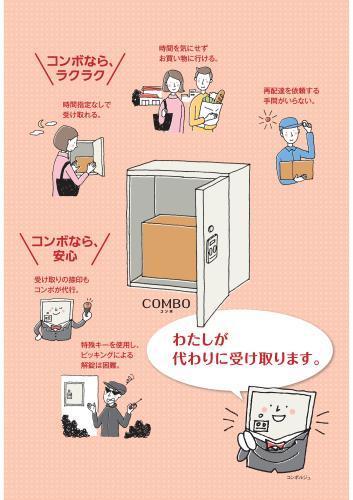 """最近注目の""""宅配ボックス""""を紹介します!_b0211845_14574148.jpg"""