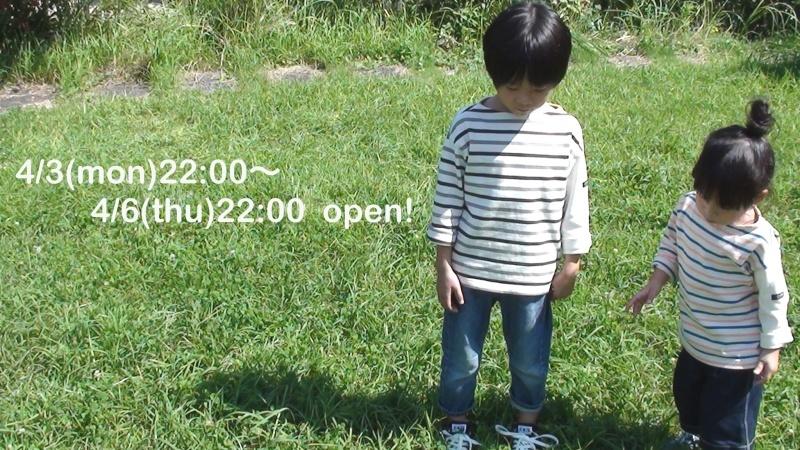 f0353455_08492927.jpg