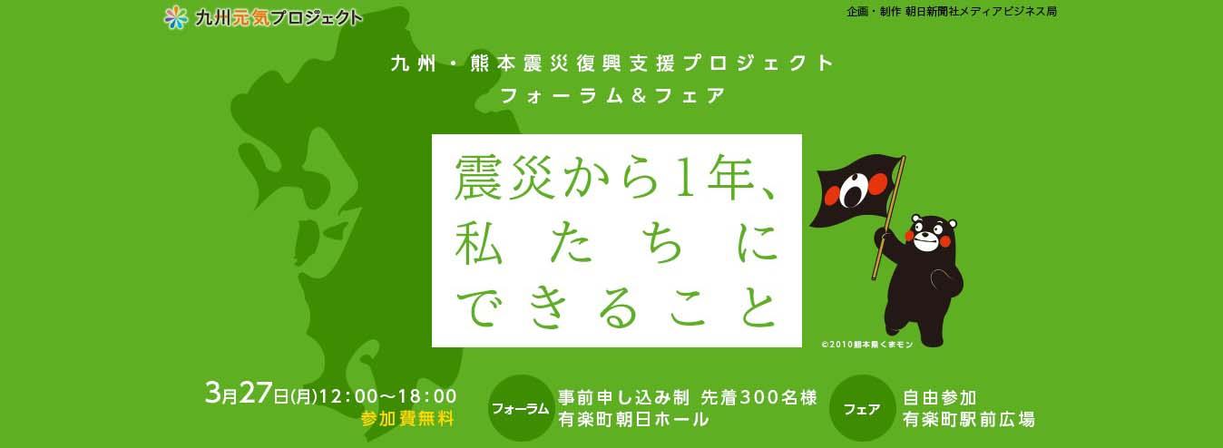 d0061857_1943061.jpg