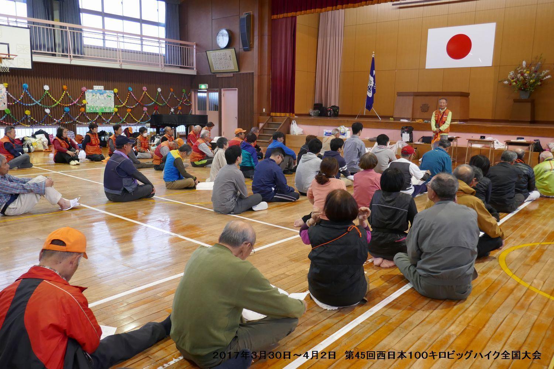 第45回西日本100キロビッグハイク全国大会 ー1_b0220064_14574934.jpg