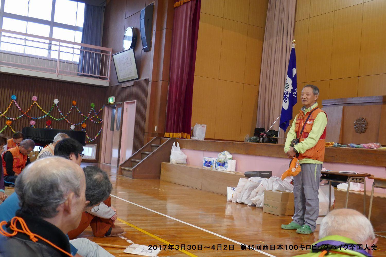 第45回西日本100キロビッグハイク全国大会 ー1_b0220064_14593954.jpg