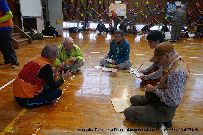 第45回西日本100キロビッグハイク全国大会 ー1_b0220064_15110984.jpg