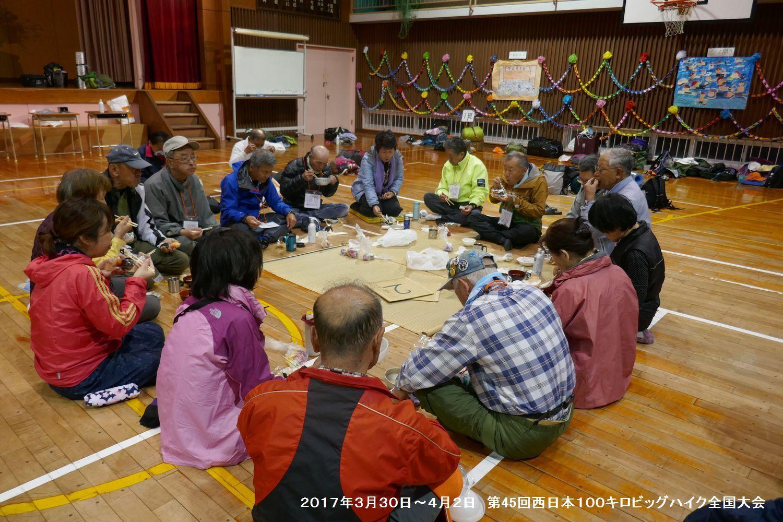 第45回西日本100キロビッグハイク全国大会 ー1_b0220064_15304025.jpg