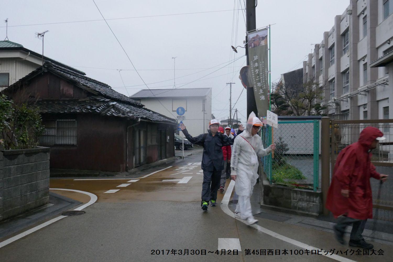 第45回西日本100キロビッグハイク全国大会 ー1_b0220064_16094780.jpg