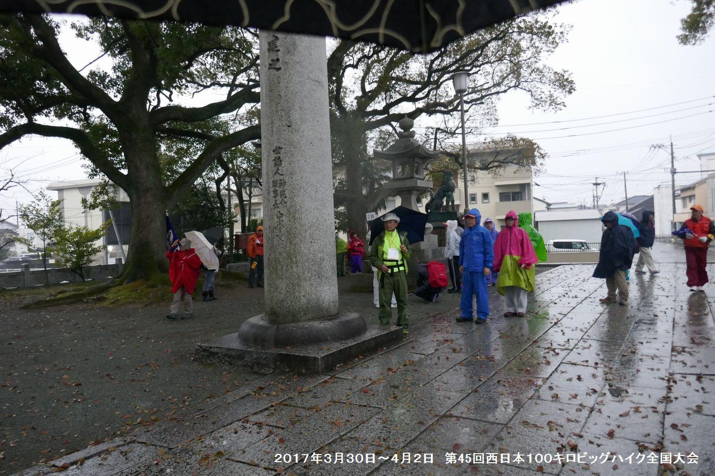 第45回西日本100キロビッグハイク全国大会 ー1_b0220064_16104705.jpg