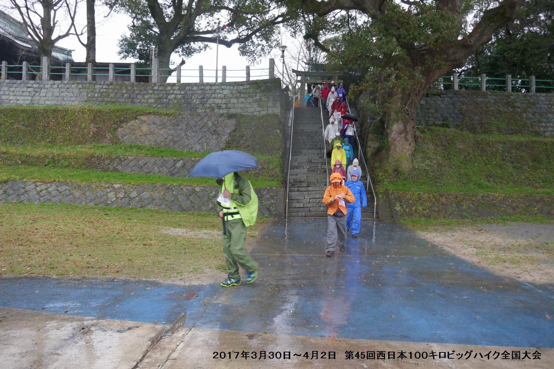 第45回西日本100キロビッグハイク全国大会 ー1_b0220064_16491416.jpg