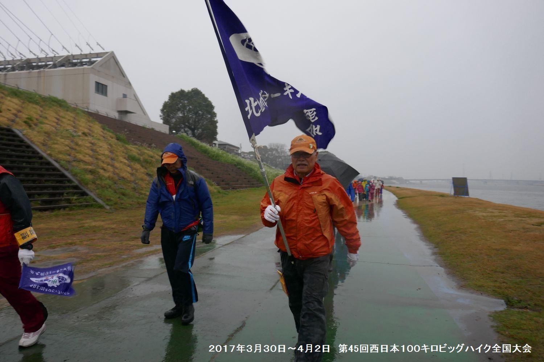 第45回西日本100キロビッグハイク全国大会 ー1_b0220064_16581738.jpg