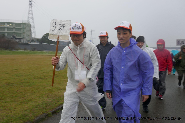 第45回西日本100キロビッグハイク全国大会 ー1_b0220064_17030770.jpg