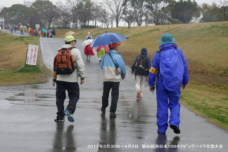 第45回西日本100キロビッグハイク全国大会 ー1_b0220064_21184297.jpg