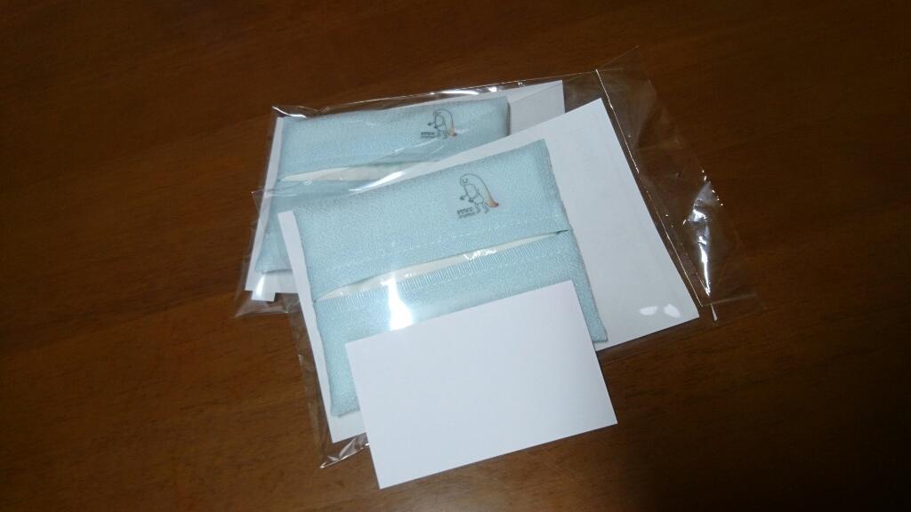 ずーしーほっきーポケットティッシュケース、注文ありがとうございます。_b0106766_21073663.jpg