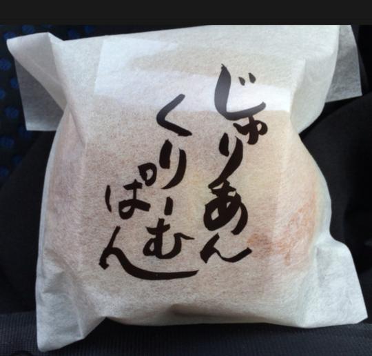 4月15日(土)「voyAge picnic sakura road\'transit cafe\'」136_c0351373_14111565.png