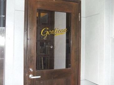 藤田嗣治の版画があるワインバー「ゴンチッカ (Gonticca)」このお店行きました。_f0362073_20502153.jpg
