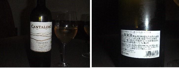 藤田嗣治の版画があるワインバー「ゴンチッカ (Gonticca)」このお店行きました。_f0362073_20504032.jpg