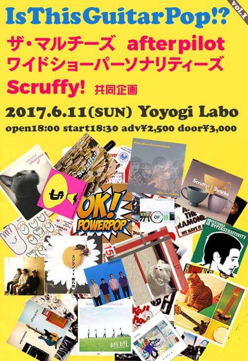 6/11(日)代々木labo Is this guitarpop!?_b0048882_2243334.jpg