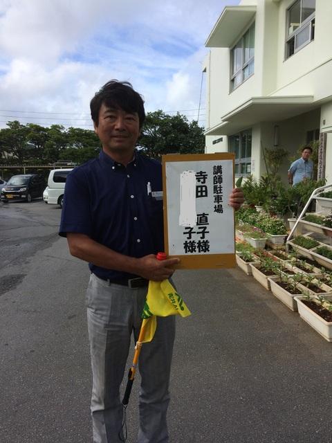 おめでとう!名護商工高校 沖縄タイムス 教育賞 受賞!!_b0053082_21522699.jpg