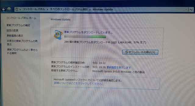 win7無印にサービスパック1を適用するのイメージ
