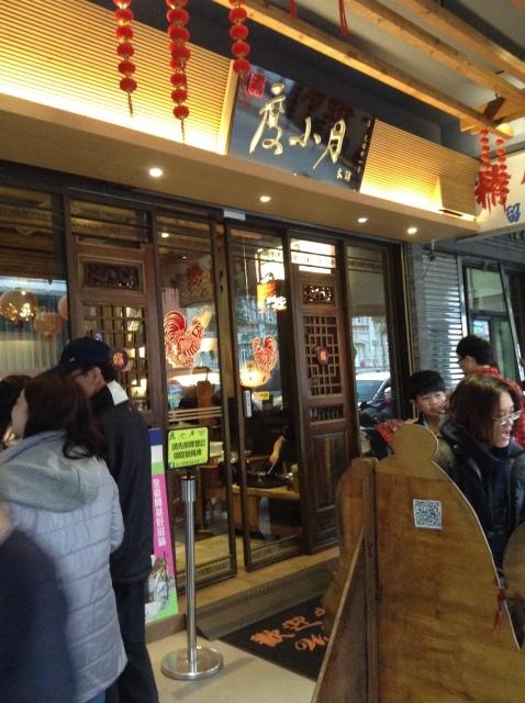 台南度小月原始店の名物担仔麺、今回はしっかりと堪能。_a0334793_01190670.jpg