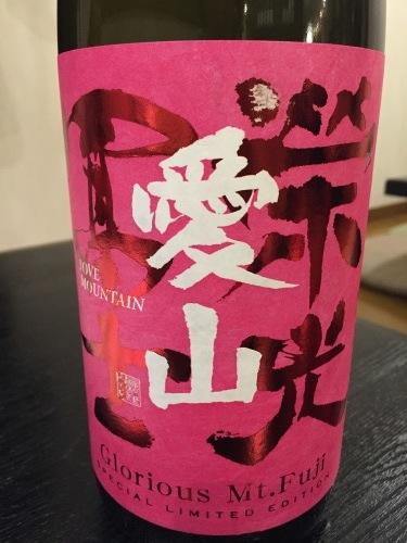 ピンク ピンク ピンク_a0134394_08010592.jpg