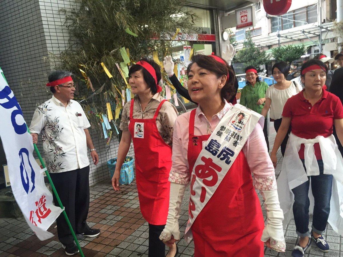 【国家公務員が休日に野党のビラを配ったら逮捕で、安倍昭恵皇后の選挙応援に勤務時間中に従事してもおとがめなしなら日本国は完全終了だ】_e0094315_13201577.jpg