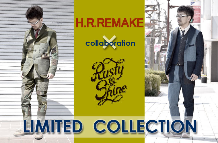 ★H.R.REMAKE LIMITED COLLECTION(ジャケット編)★_e0084716_20104879.jpg