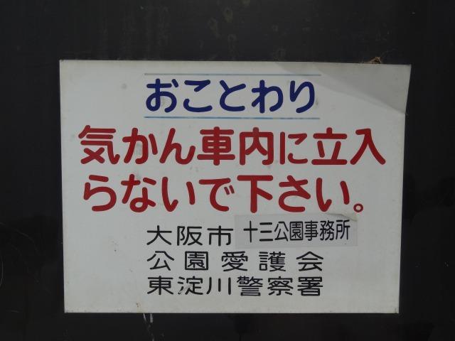 a0359818_20005606.jpg