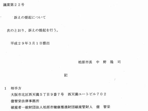 b0253941_15581763.jpg